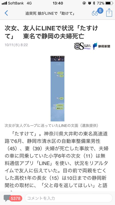 f:id:taizai7h:20171012030641p:plain