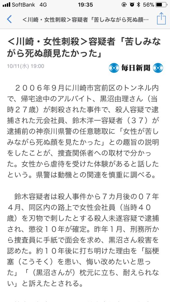 f:id:taizai7h:20171014172851p:plain