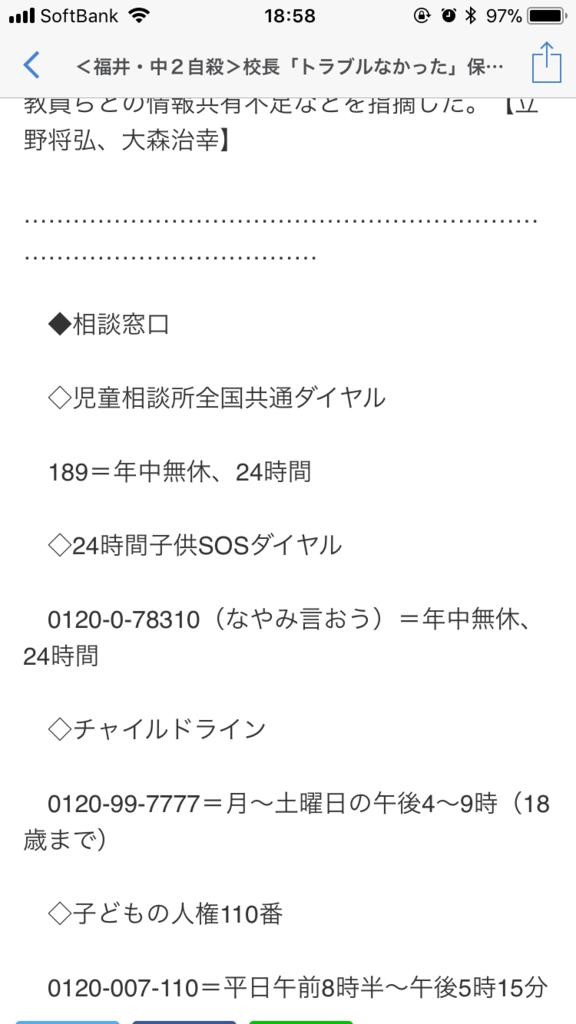 f:id:taizai7h:20171020064444p:plain