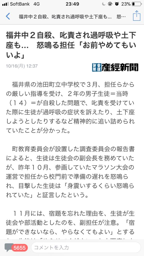 f:id:taizai7h:20171020064530p:plain