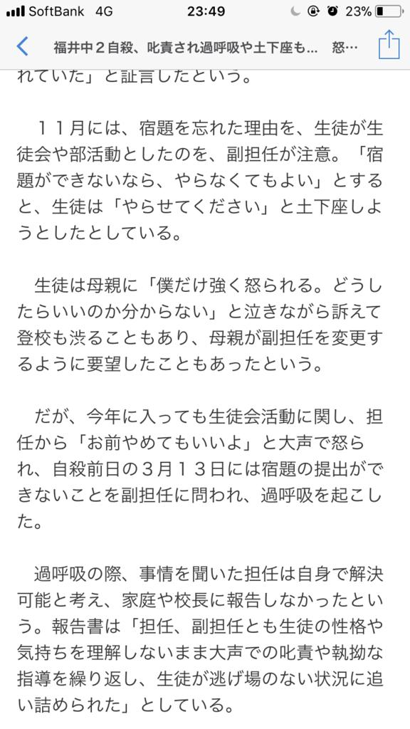 f:id:taizai7h:20171020064600p:plain
