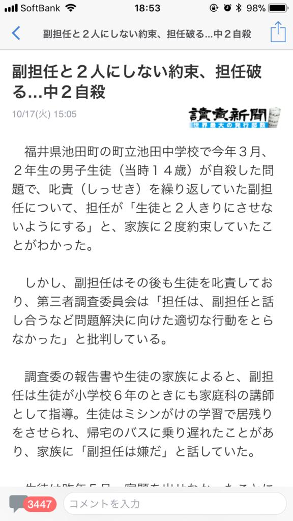f:id:taizai7h:20171020064628p:plain