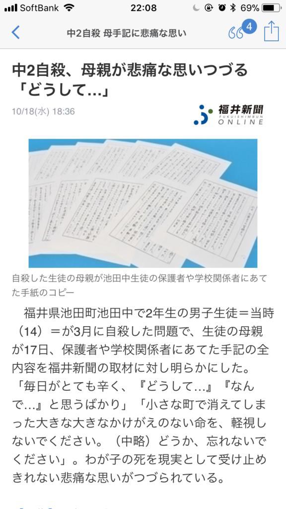 f:id:taizai7h:20171020064714p:plain