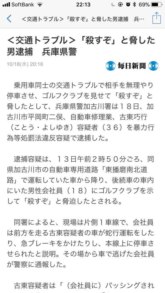 f:id:taizai7h:20171022004647p:plain