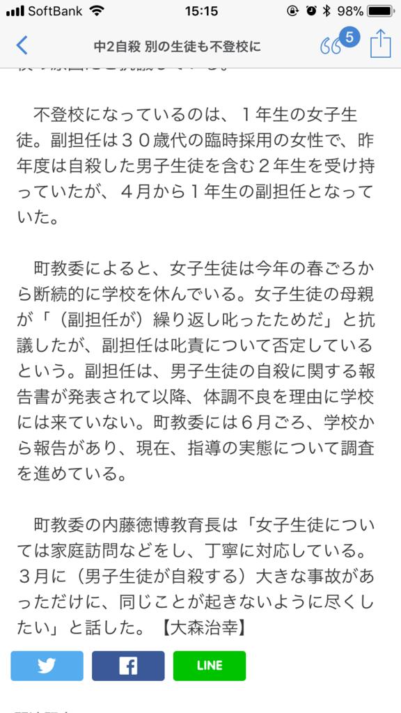 f:id:taizai7h:20171022005001p:plain