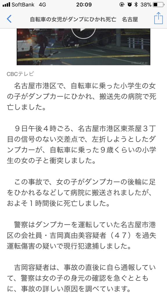 f:id:taizai7h:20171116073204p:plain