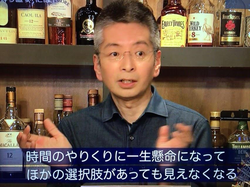 f:id:taizai7h:20171124225514j:plain