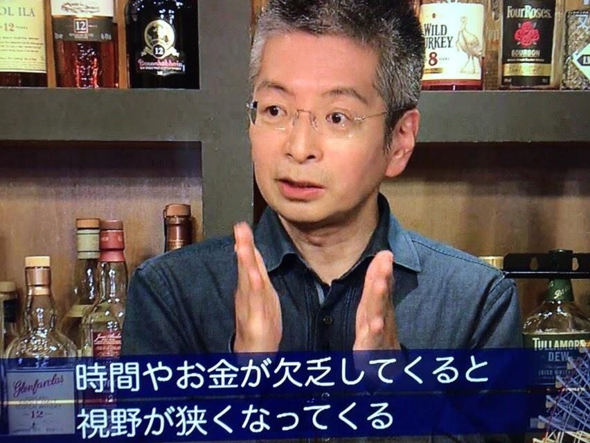 f:id:taizai7h:20171124225535j:plain