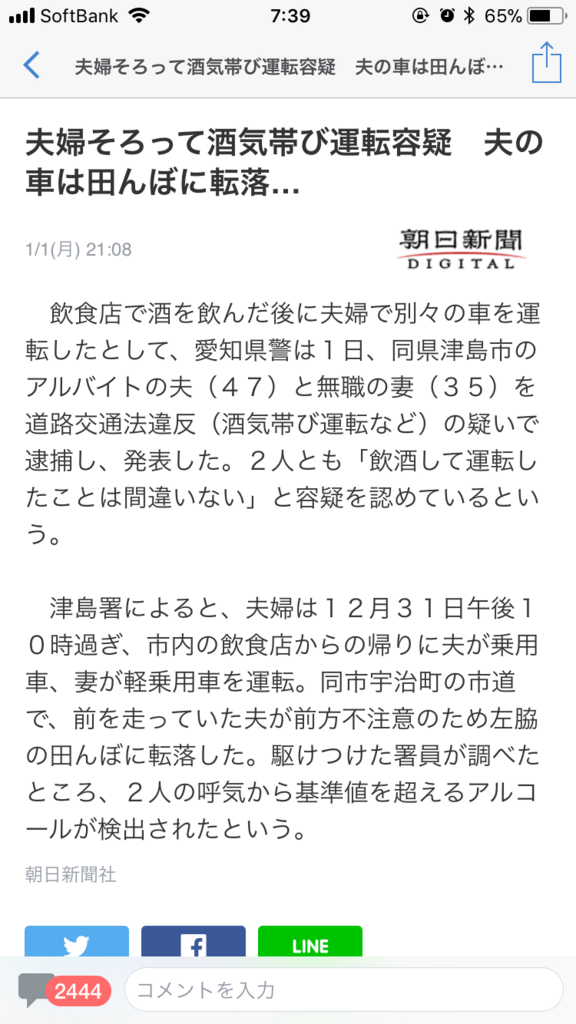 f:id:taizai7h:20180102110337p:plain