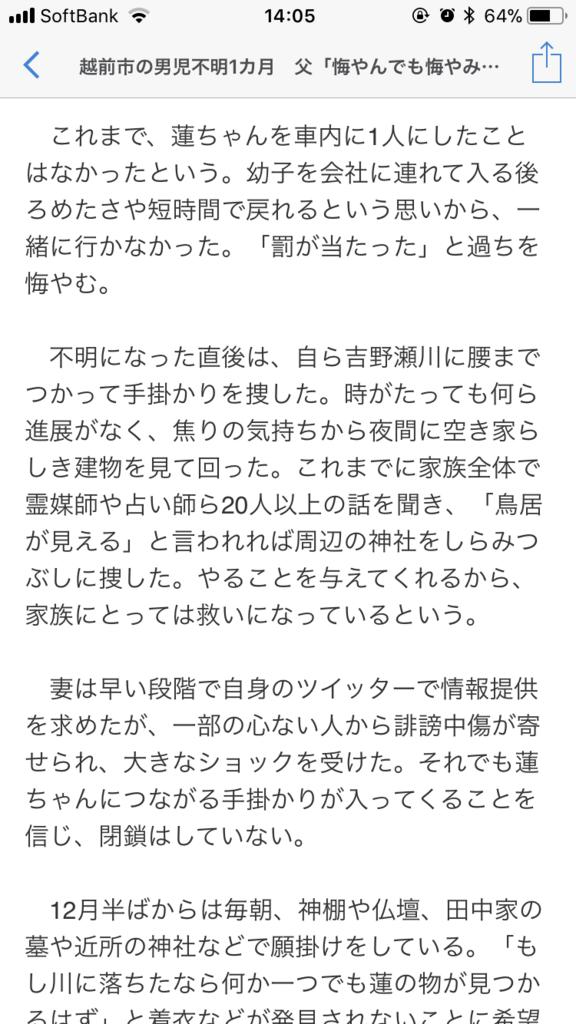 f:id:taizai7h:20180111221452p:plain
