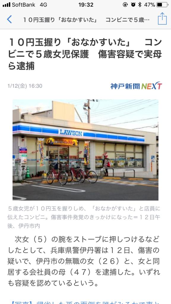 f:id:taizai7h:20180115072940p:plain