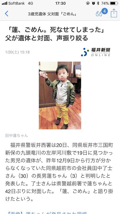 f:id:taizai7h:20180121092626p:plain
