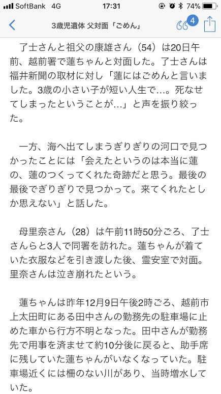 f:id:taizai7h:20180121092648p:plain