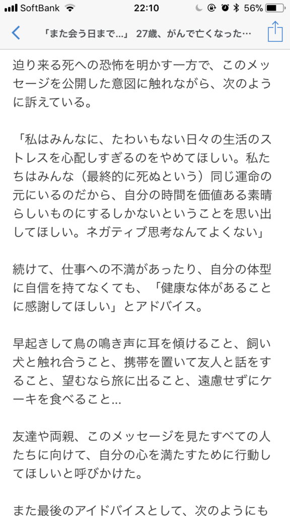 f:id:taizai7h:20180121100946p:plain
