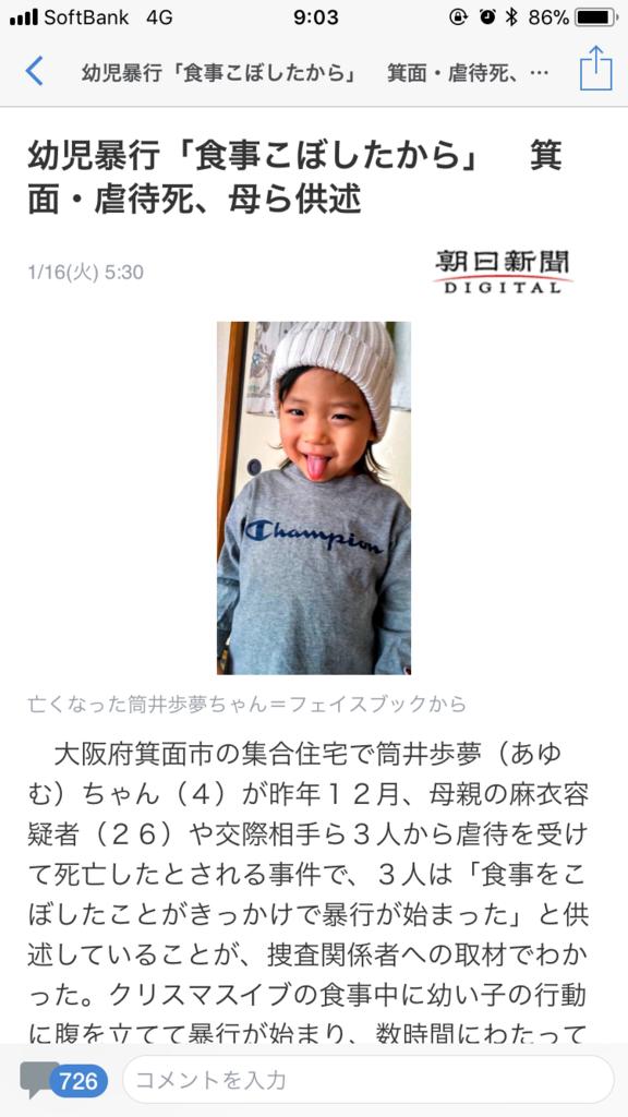 f:id:taizai7h:20180121120904p:plain