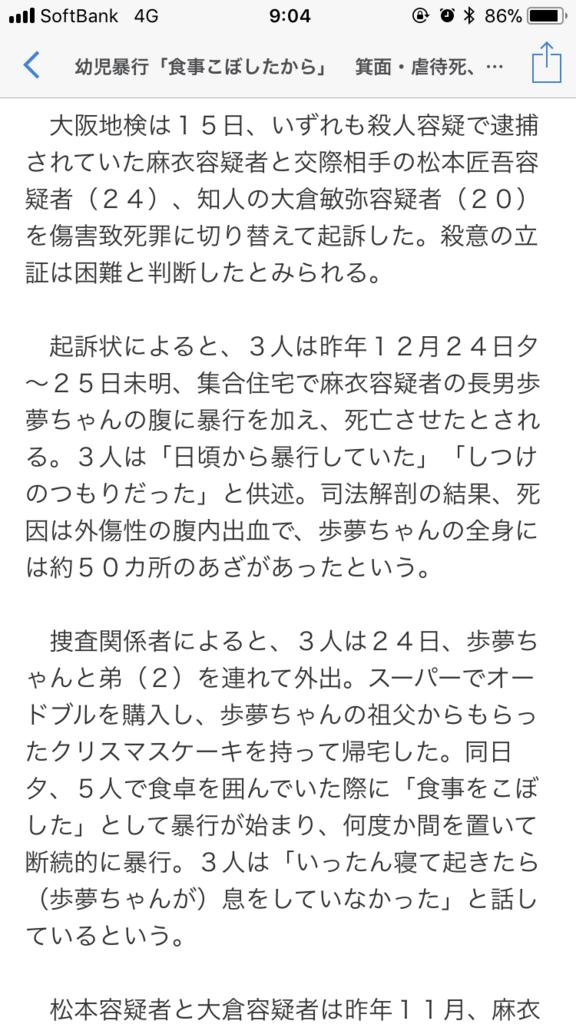 f:id:taizai7h:20180121120922p:plain