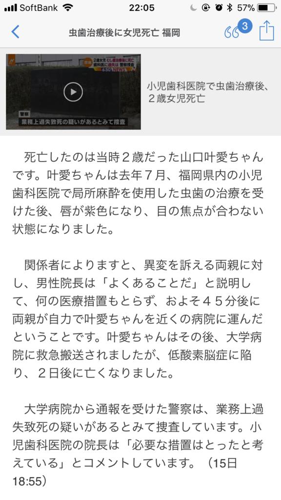 f:id:taizai7h:20180121130731p:plain