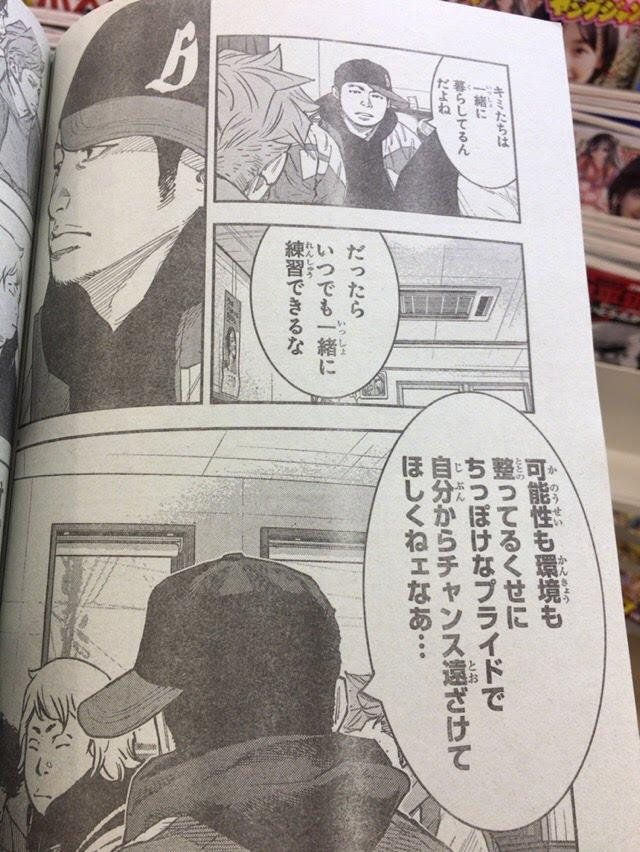 f:id:taizai7h:20180207224130j:plain