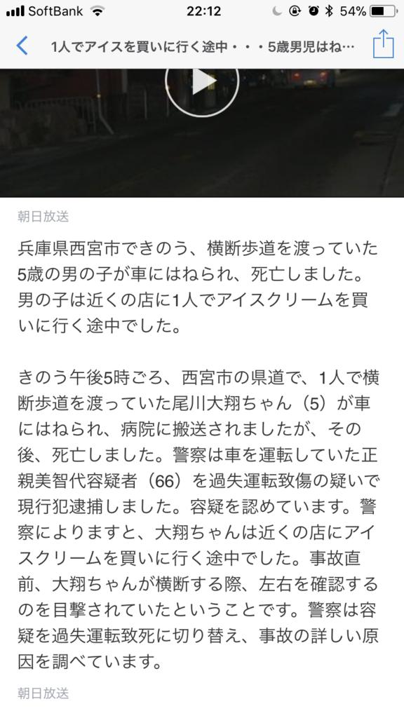 f:id:taizai7h:20180212193307p:plain