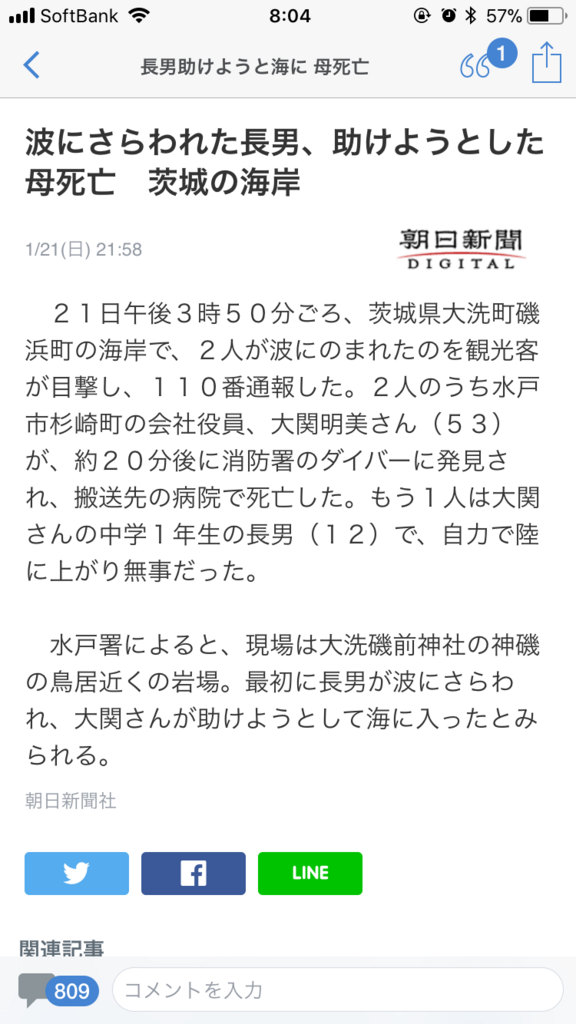 f:id:taizai7h:20180212214327p:plain