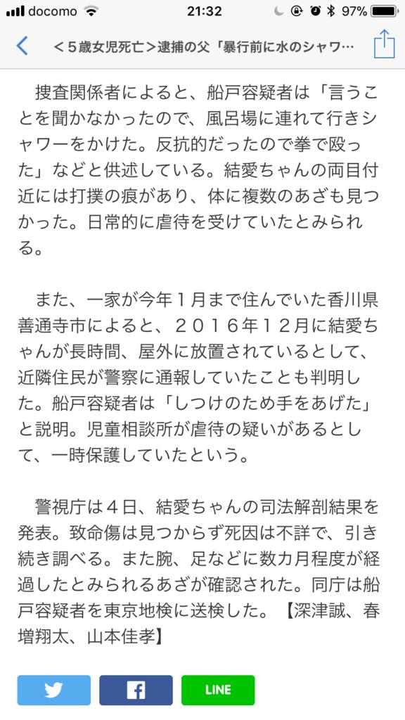 f:id:taizai7h:20180307205132p:plain
