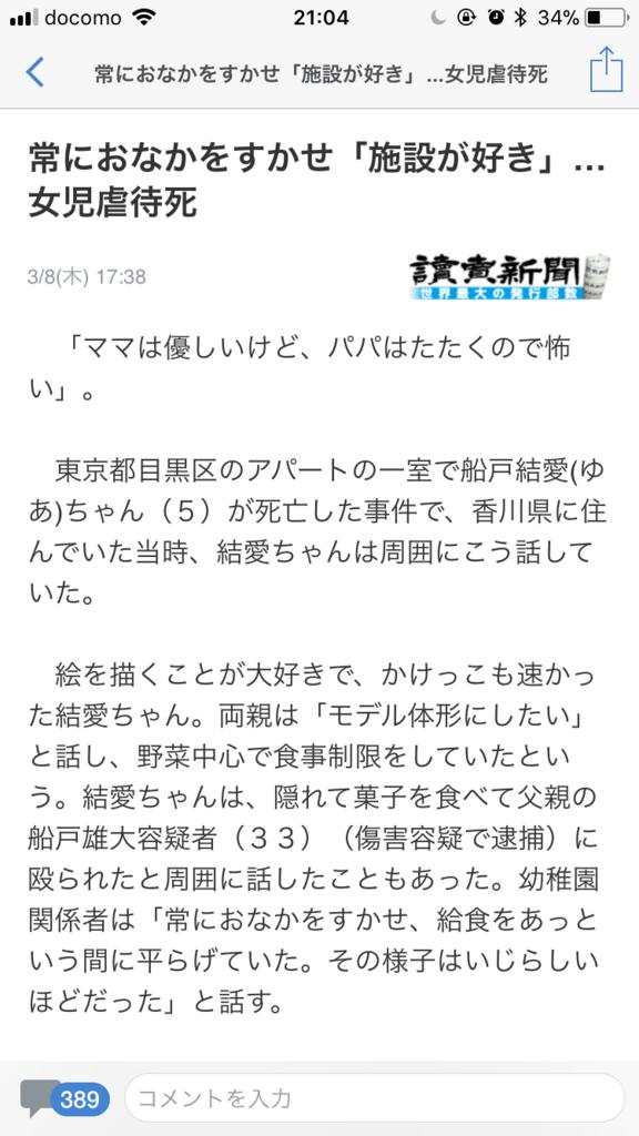 f:id:taizai7h:20180310213400p:plain