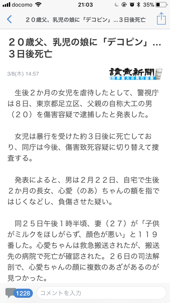f:id:taizai7h:20180310214529p:plain