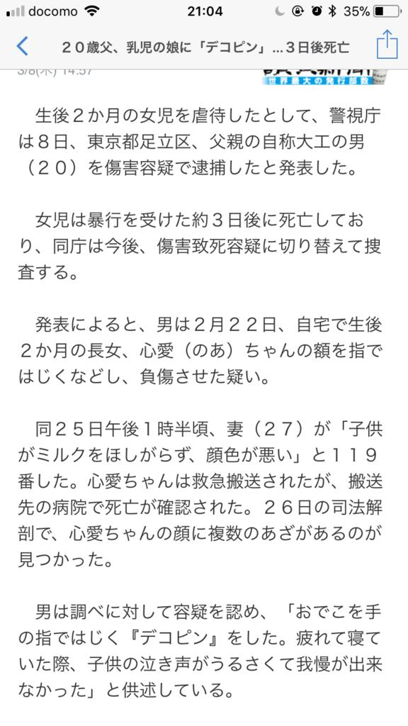 f:id:taizai7h:20180310214542p:plain