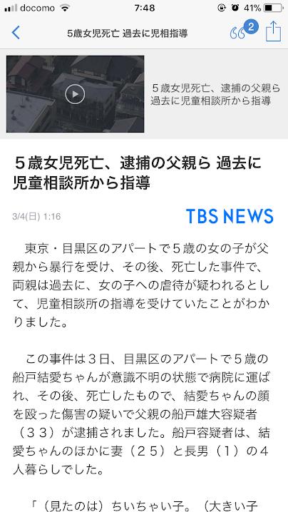 f:id:taizai7h:20180310215433p:plain