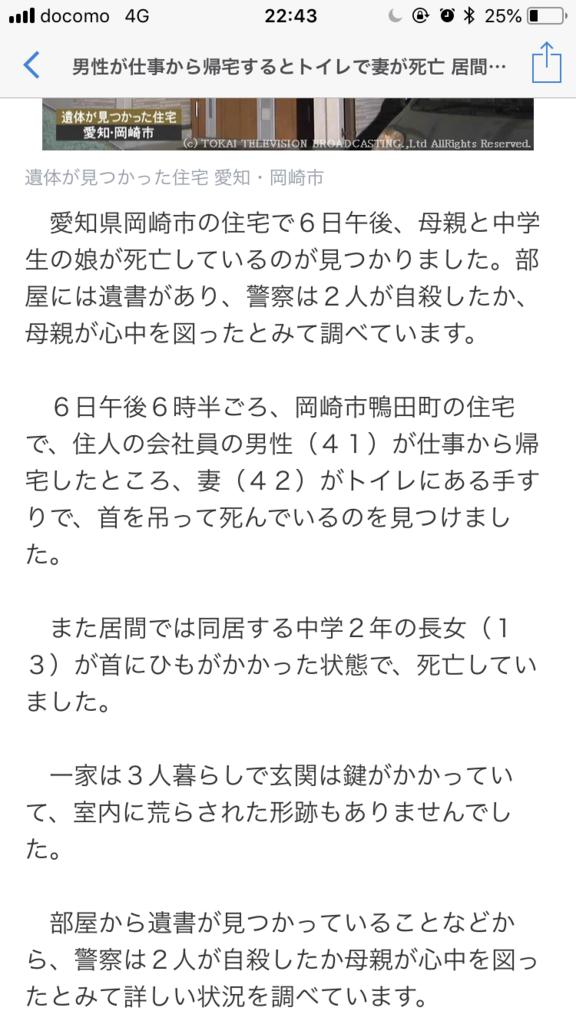 f:id:taizai7h:20180509063147p:plain