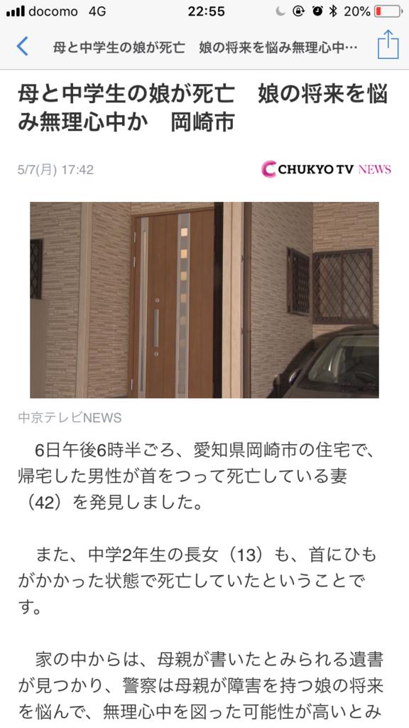 f:id:taizai7h:20180509063353p:plain
