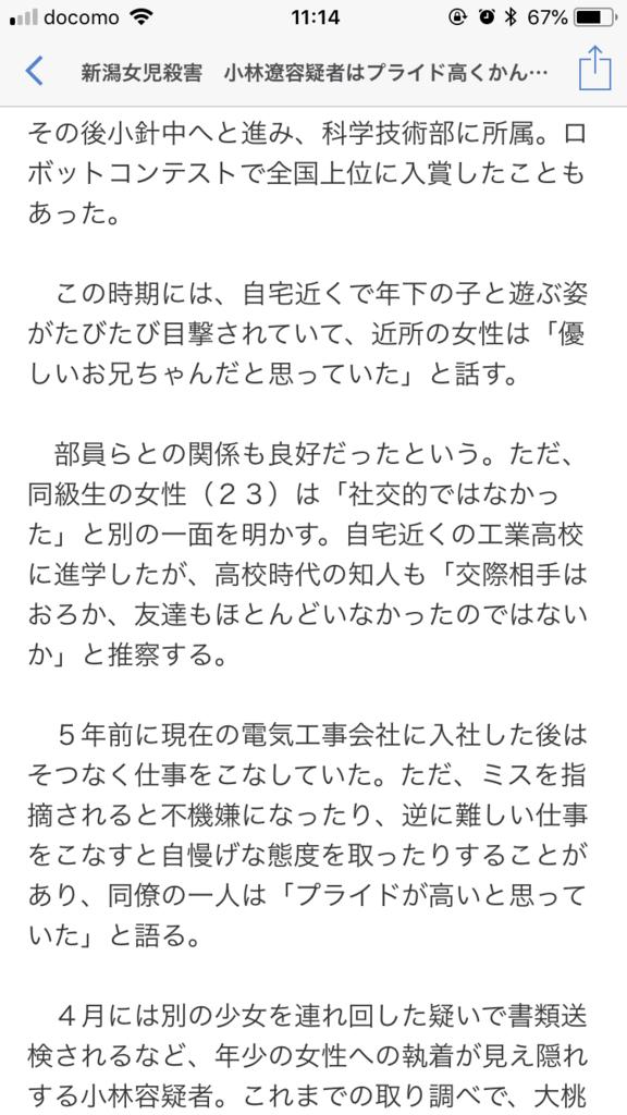 f:id:taizai7h:20180518112812p:plain