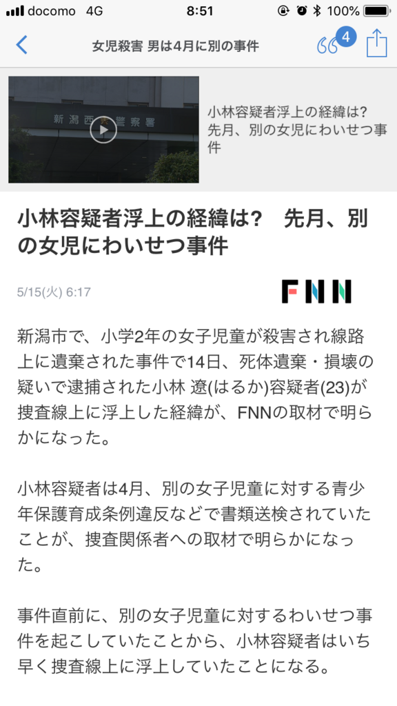f:id:taizai7h:20180518113837p:plain