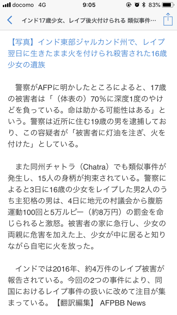 f:id:taizai7h:20180518115557p:plain