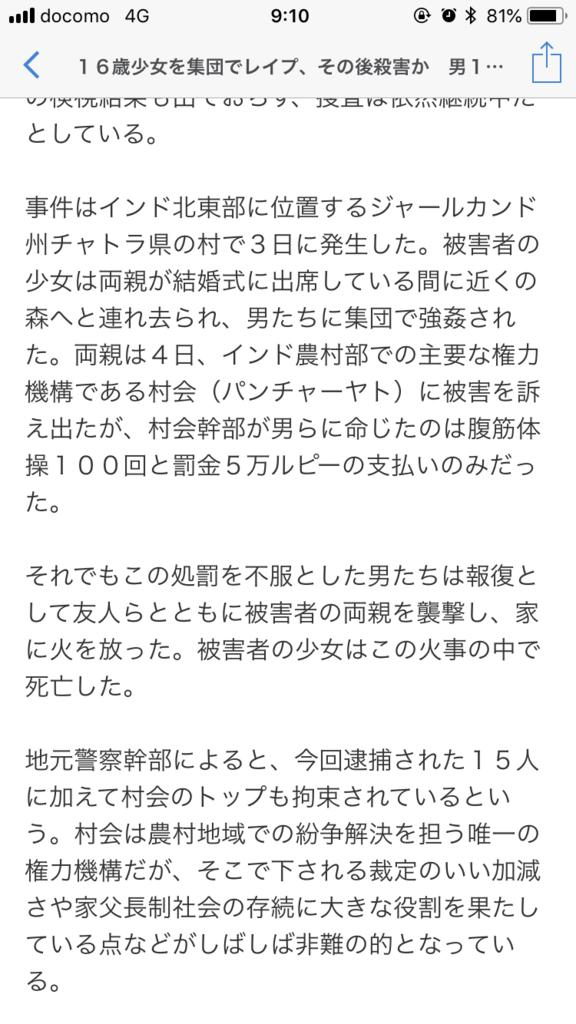 f:id:taizai7h:20180518115836p:plain