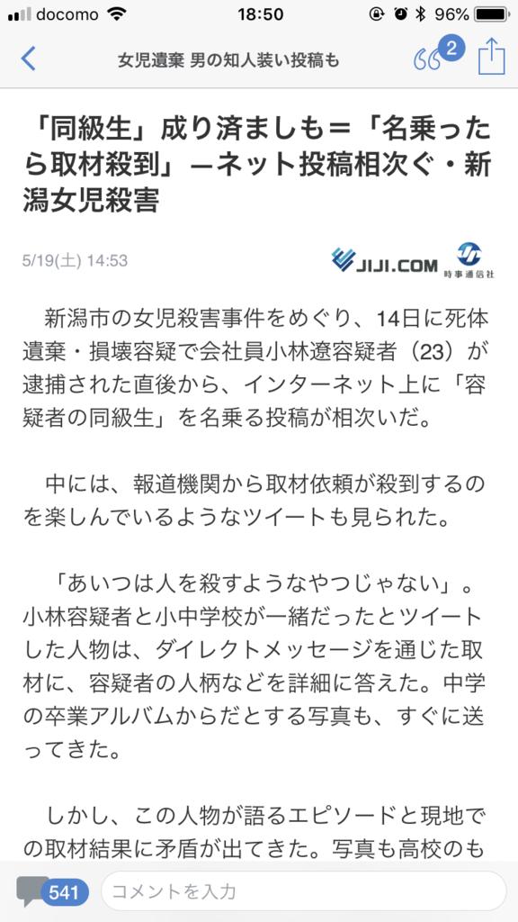 f:id:taizai7h:20180520202804p:plain