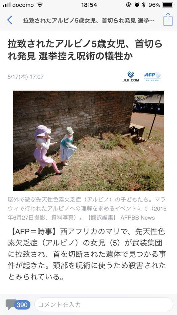 f:id:taizai7h:20180520202921p:plain