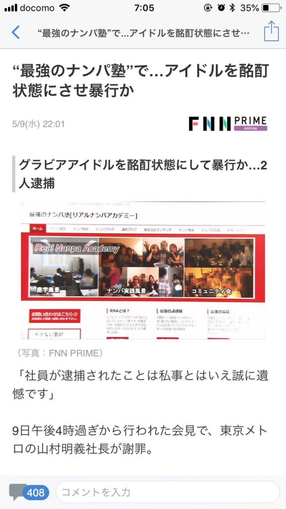 f:id:taizai7h:20180520203750p:plain