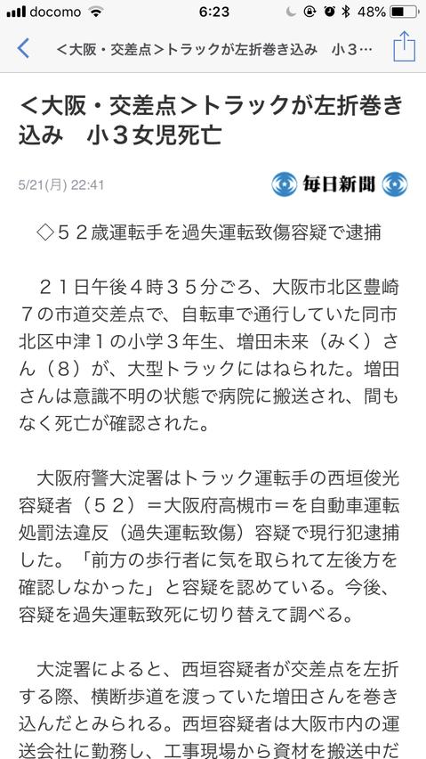 f:id:taizai7h:20180526203217p:plain