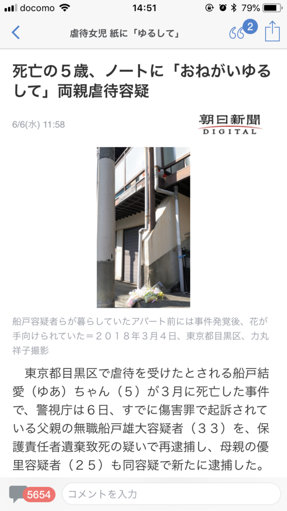 f:id:taizai7h:20180609063334p:plain