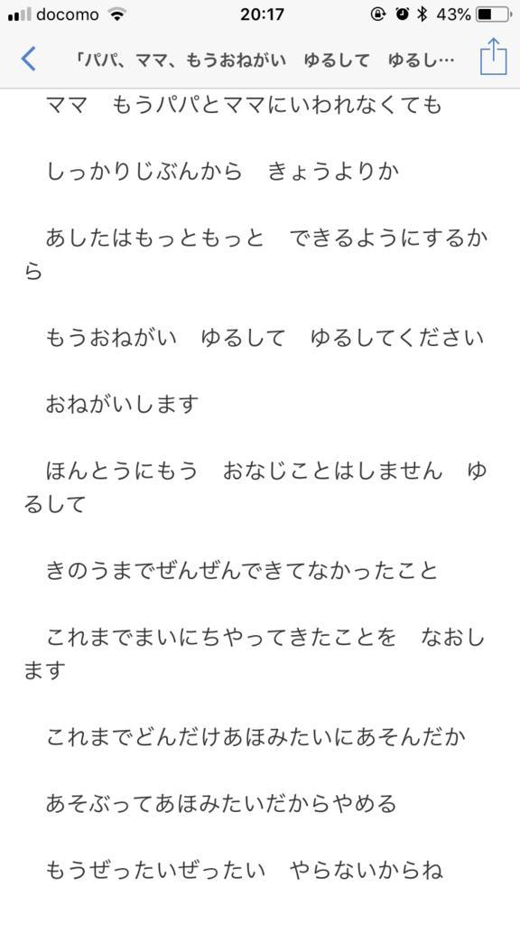f:id:taizai7h:20180609063958p:plain