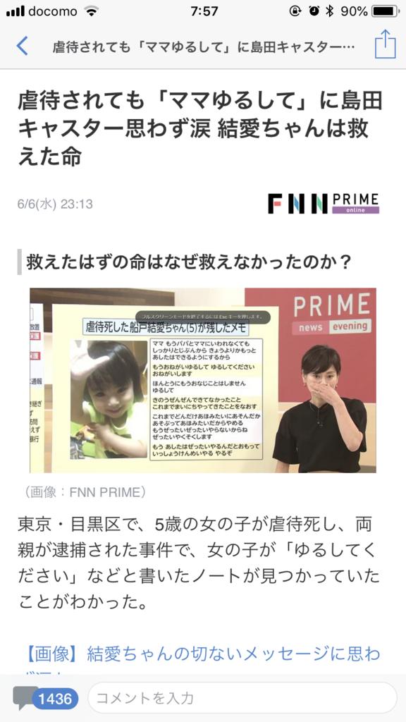 f:id:taizai7h:20180609064102p:plain
