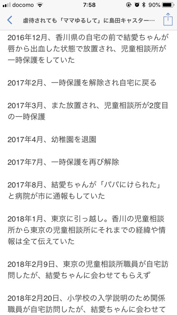 f:id:taizai7h:20180609064151p:plain