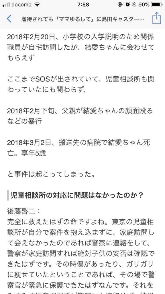 f:id:taizai7h:20180609064642p:plain