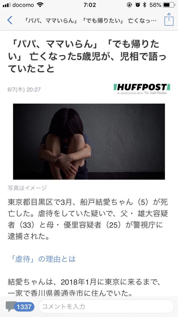 f:id:taizai7h:20180609064735p:plain