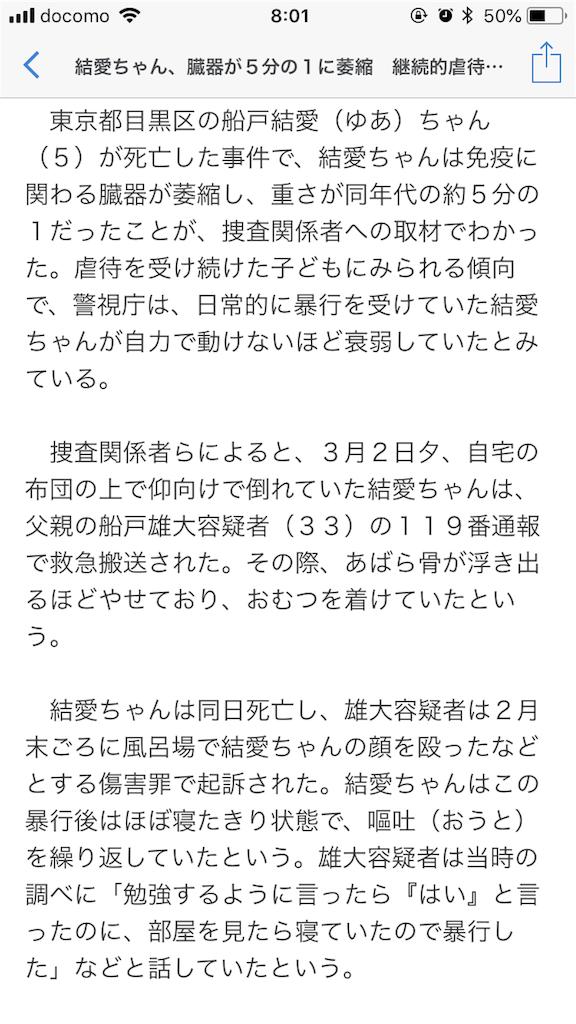 f:id:taizai7h:20180609092058p:image