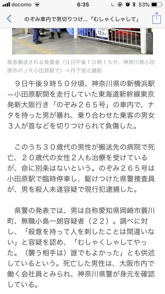 f:id:taizai7h:20180615150242p:plain