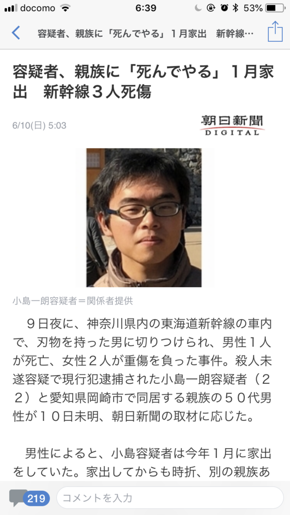 f:id:taizai7h:20180615151707p:plain