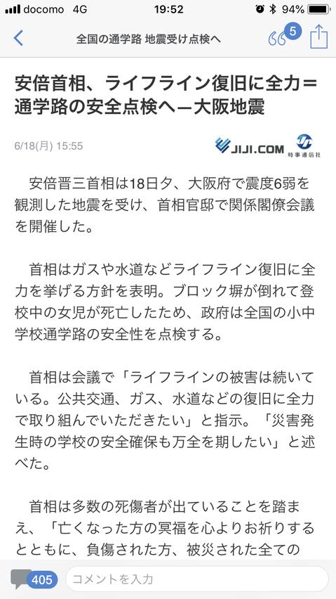 f:id:taizai7h:20180618215520p:plain
