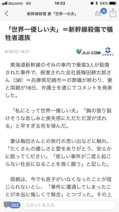 f:id:taizai7h:20180618215848p:plain